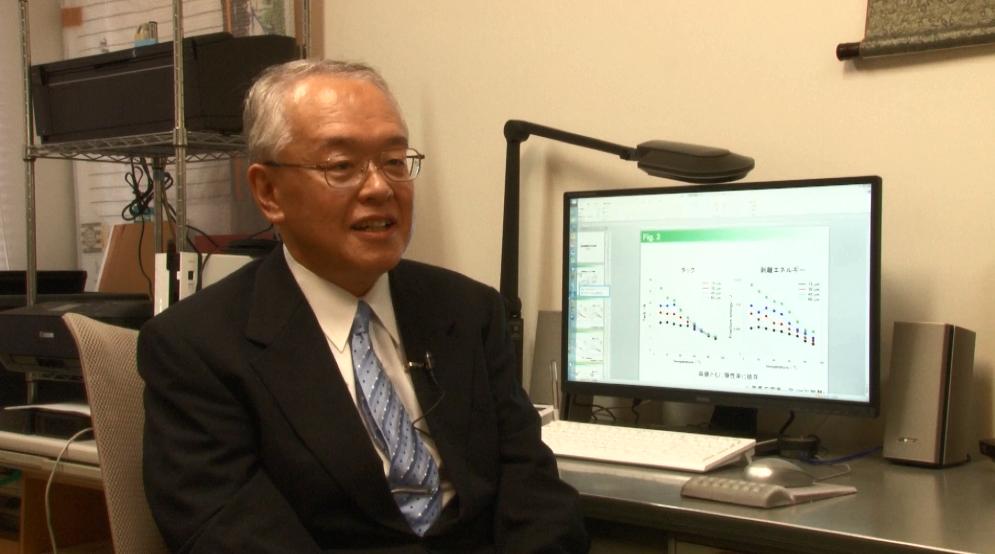 大阪工業大学 工学部 応用化学科 中村吉伸教授