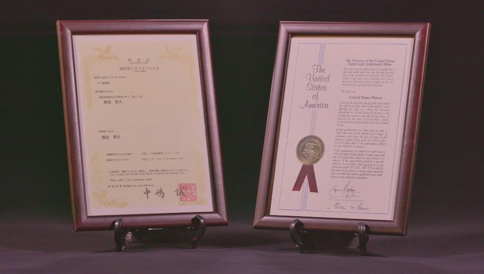 日米特許の写真