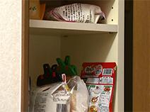 食料保存庫